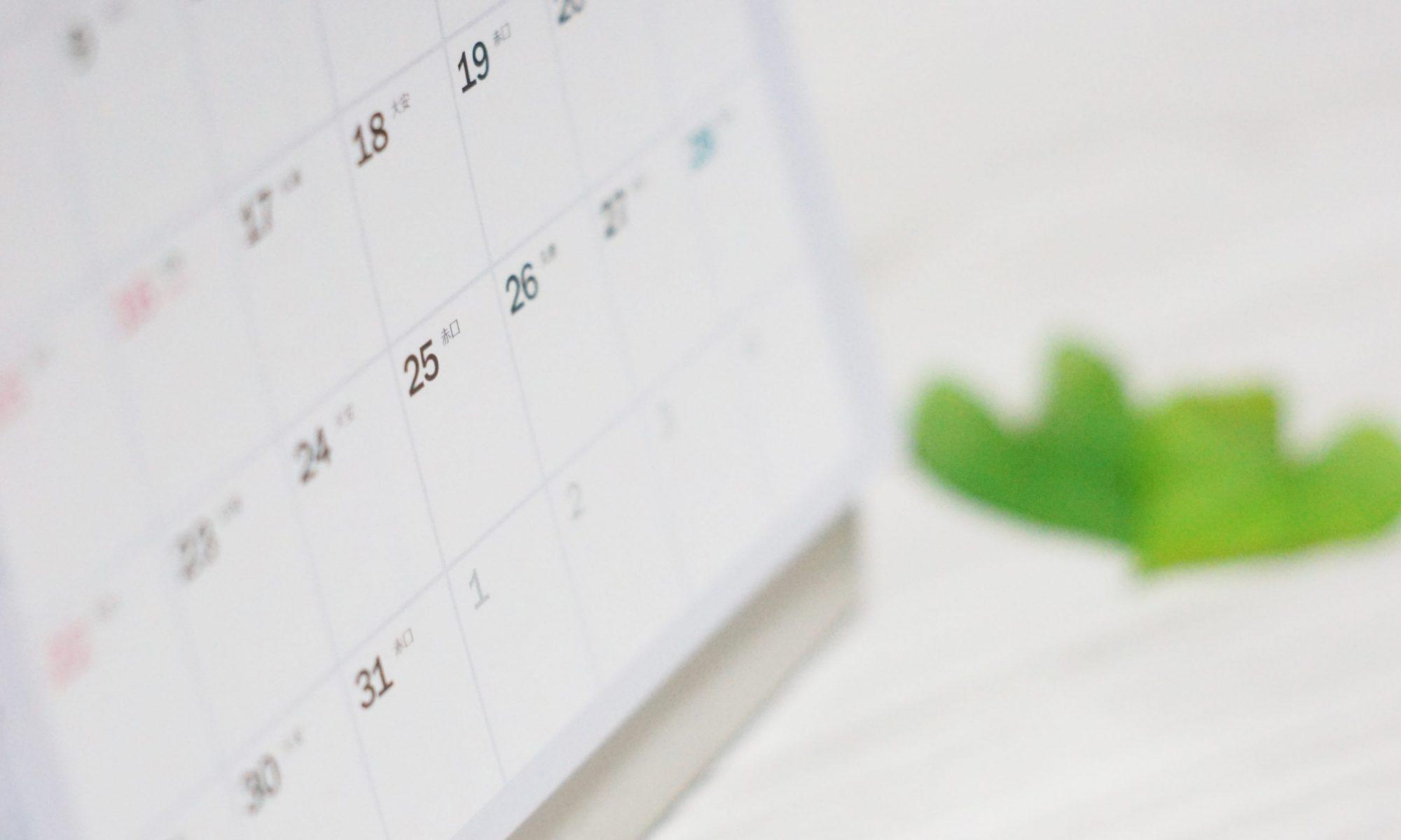 カレンダー工房の東京宣広社発!お役立ちコラム